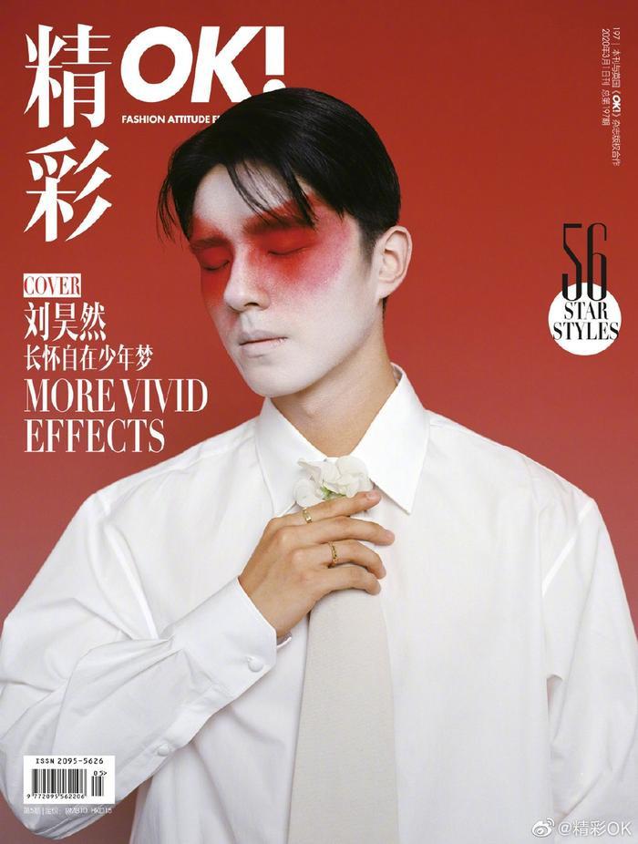 Với lối makeup mang hơi hướng hý kịch, Lưu Hạo Nhiên vẫn toát lên được khí chất nam thần của mình Đố bạn nhận ra Lưu Hạo Nhiên trong bộ ảnh mới kiểu lối make up…'khó đỡ'