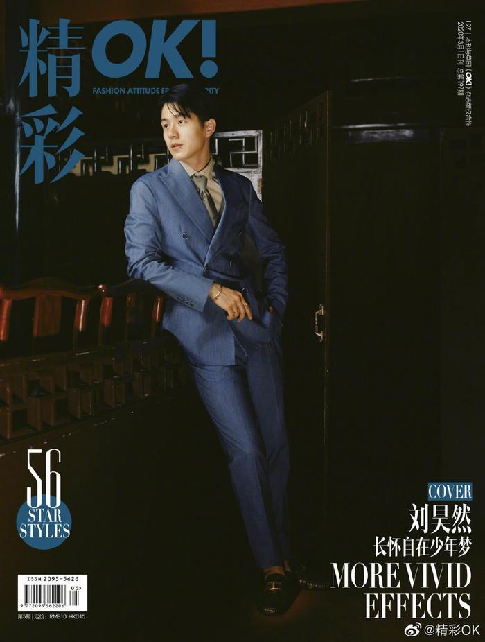 Sở hữu gương mặt điện ảnh cùng chiều cao lý tưởng, Lưu Hạo Nhiên là 1 trong những diễn viên thường xuyên được mời lên trang bìa của nhiều tạp chí danh giá Đố bạn nhận ra Lưu Hạo Nhiên trong bộ ảnh mới kiểu lối make up…'khó đỡ'