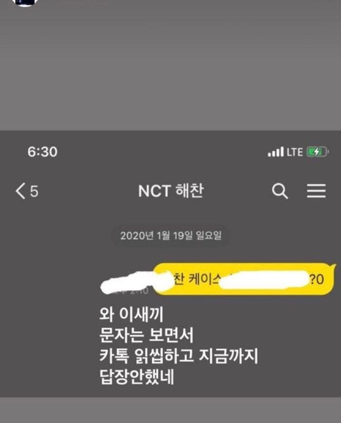 Nhân viên bảo vệ chửi rủa Haechan (NCT), lộ thông tin cá nhân và cà khịa Super M: Knet nói gì? ảnh 2