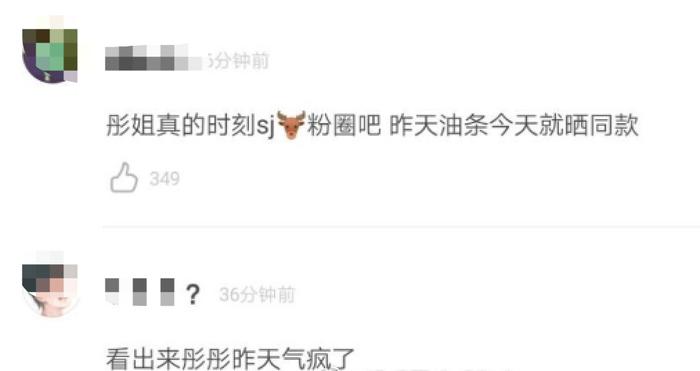Bố Quan Hiểu Đồng follow tài khoản antifan của Lộc Hàm, dấy lên nghi vấn bằng mặt không bằng lòng ảnh 7