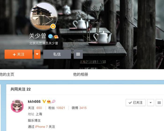 Bố Quan Hiểu Đồng follow tài khoản antifan của Lộc Hàm, dấy lên nghi vấn bằng mặt không bằng lòng ảnh 9