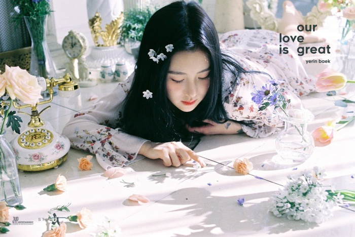 Album of the Year: Our love is great - Baek Yerin.