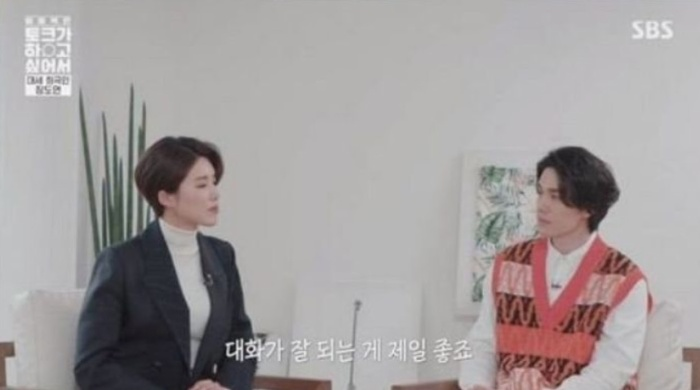 Lee Dong Wook tiết lộ mẫu bạn gái hẹn hò: Vẻ ngoài không quan trọng! ảnh 1