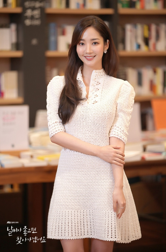 Park Min Young phủ nhận nhiễm Covid-19: Báo động khi 4335 người bị bệnh, 26 người chết ở Hàn ảnh 7