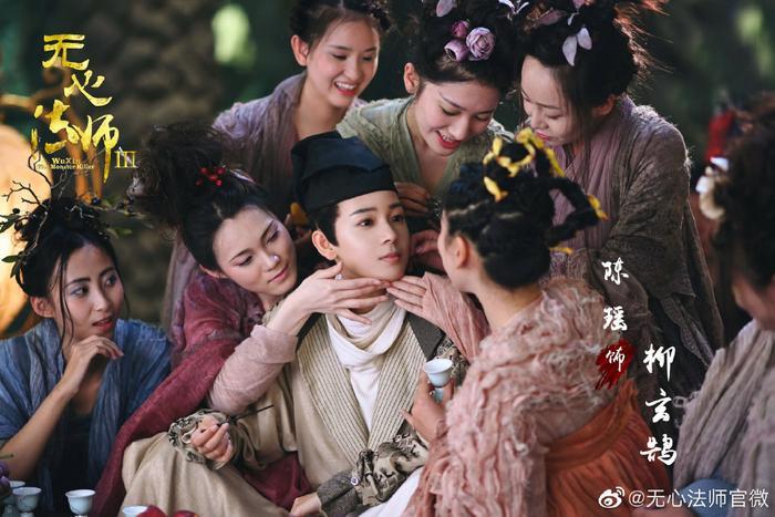 Pháp sư Vô Tâm 3 phát sóng: Tạo hình nam trang của Trần Dao vẫn cứ nam tính, diễn xuất của Ngưu Tuấn Phong nhận được khen ngợi ảnh 11