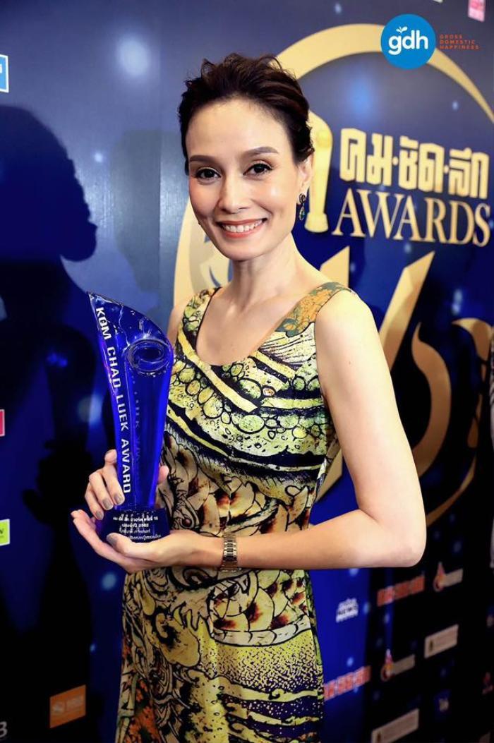 Lễ trao giải Kom Chad Luek lần thứ 16: Lồng nghiệp chướng thắng lớn, giải thưởng gọi tên nhiều gương mặt diễn viên mới ảnh 14