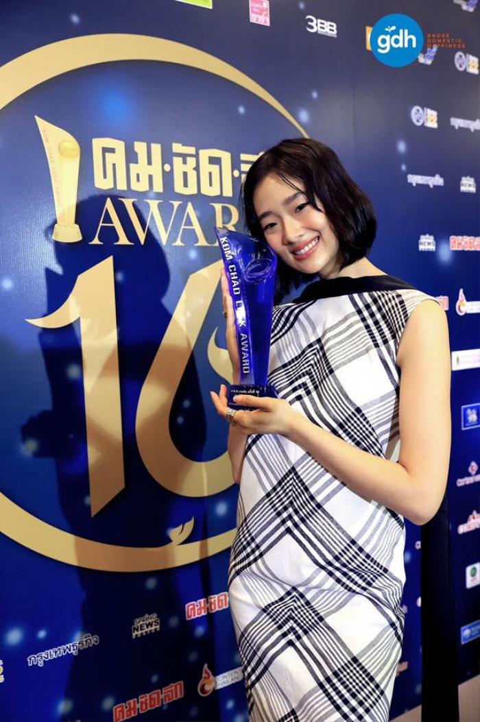 Lễ trao giải Kom Chad Luek lần thứ 16: Lồng nghiệp chướng thắng lớn, giải thưởng gọi tên nhiều gương mặt diễn viên mới ảnh 12