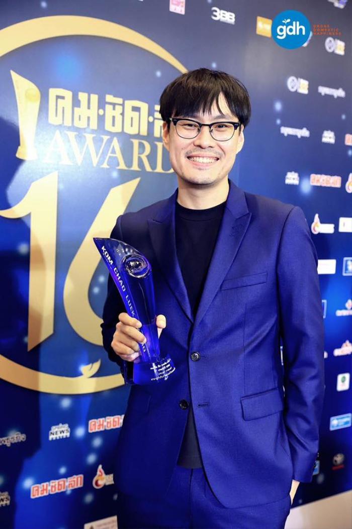 Lễ trao giải Kom Chad Luek lần thứ 16: Lồng nghiệp chướng thắng lớn, giải thưởng gọi tên nhiều gương mặt diễn viên mới ảnh 13