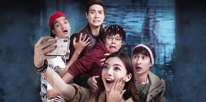 'Nắng' và loạt thương hiệu điện ảnh Việt vẫn 'ăn nên làm ra' qua mỗi phần phim ảnh 7