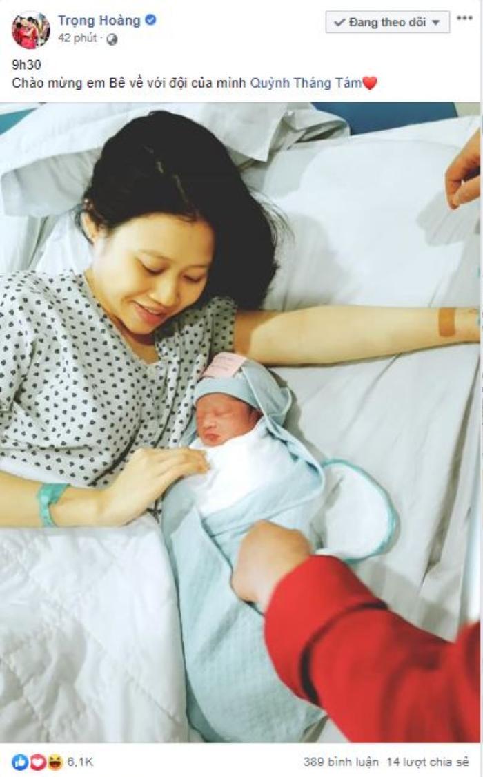 Trọng Hoàng hạnh phúc đón con đầu lòng, tiết lộ biệt danh ở nhà đầy ngộ nghĩnh của em bé
