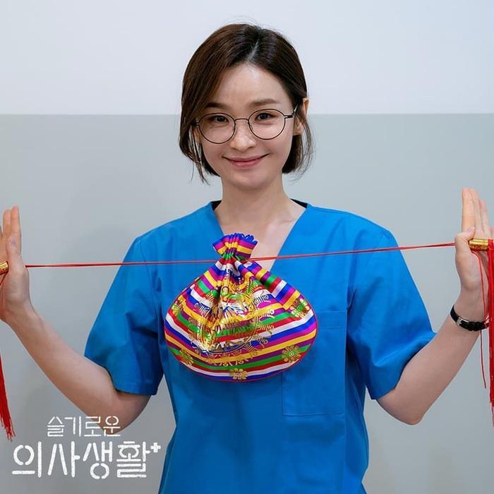 Joen Mi Do vào vai bác sĩ sản khoa cầu toàn nhất quả đất
