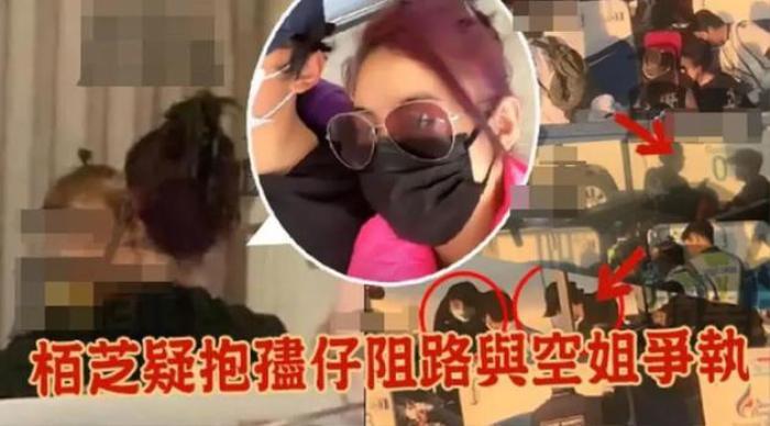 Nghi vấn Trương Bá Chi cự cãi với tiếp viên hàng không vì bồng con ngáng lối đi khi cả nhà quay về Hong Kong