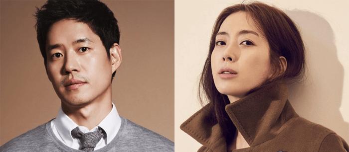 21 phim Hàn Quốc trên Netflix năm 2020 (P2): Park Shin Hye, Lee Min Ho, Jo Jung Suk trở lại ảnh 0