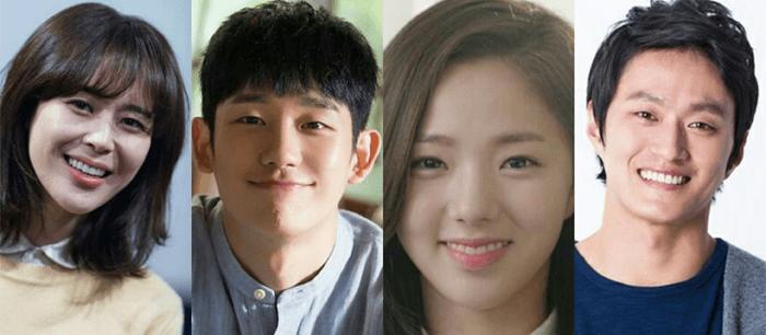 21 phim Hàn Quốc trên Netflix năm 2020 (P2): Park Shin Hye, Lee Min Ho, Jo Jung Suk trở lại ảnh 10