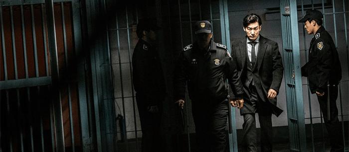 21 phim Hàn Quốc trên Netflix năm 2020 (P2): Park Shin Hye, Lee Min Ho, Jo Jung Suk trở lại ảnh 4