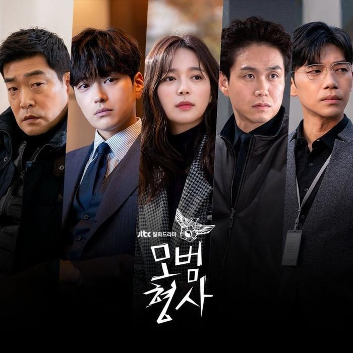 21 phim Hàn Quốc trên Netflix năm 2020 (P2): Park Shin Hye, Lee Min Ho, Jo Jung Suk trở lại ảnh 2