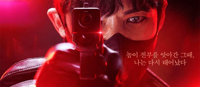 21 phim Hàn Quốc trên Netflix năm 2020 (P2): Park Shin Hye, Lee Min Ho, Jo Jung Suk trở lại ảnh 7