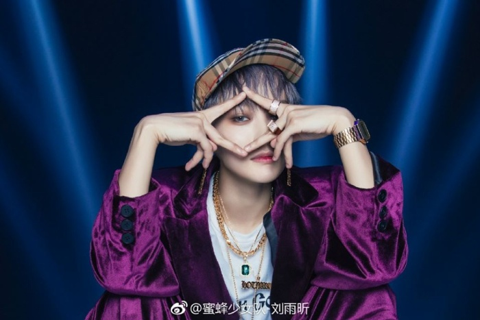 Lưu Vũ Hân được định sẵn sẽ giữ vai trò main dancer trong 'Thanh xuân có bạn 2, Thái Từ Khôn có dạy được cô nàng này hay không? ảnh 15