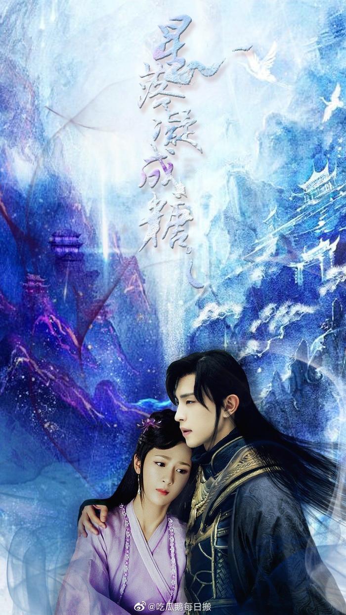Sau Hương mật tựa khói sương, Dương Tử và Đặng Luân tái hợp trong phim mới? ảnh 1