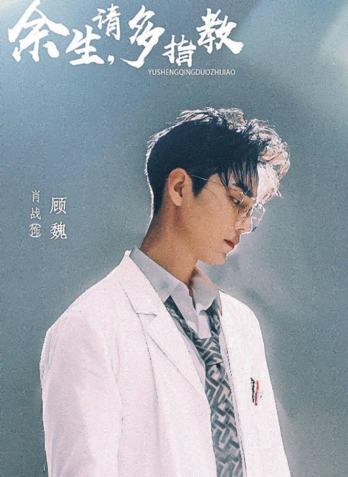Netizen Trung chọn Lý Hiện, Dương Tử tham gia phim mới với chủ đề cuộc chiến chống dịch bệnh nhưng không có tên Tiêu Chiến ảnh 7