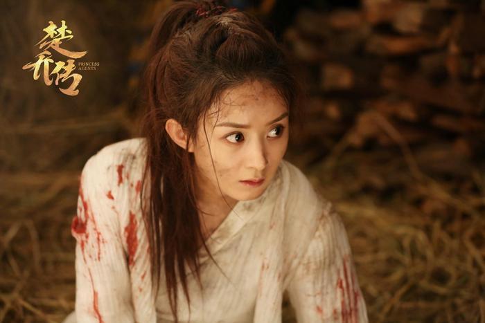 Triệu Lệ Dĩnh trở thành nữ hoàng phim truyền hình với tổng lượt xem vượt 50 tỷ và là song quán quân của IQiyi và Tencent ảnh 15