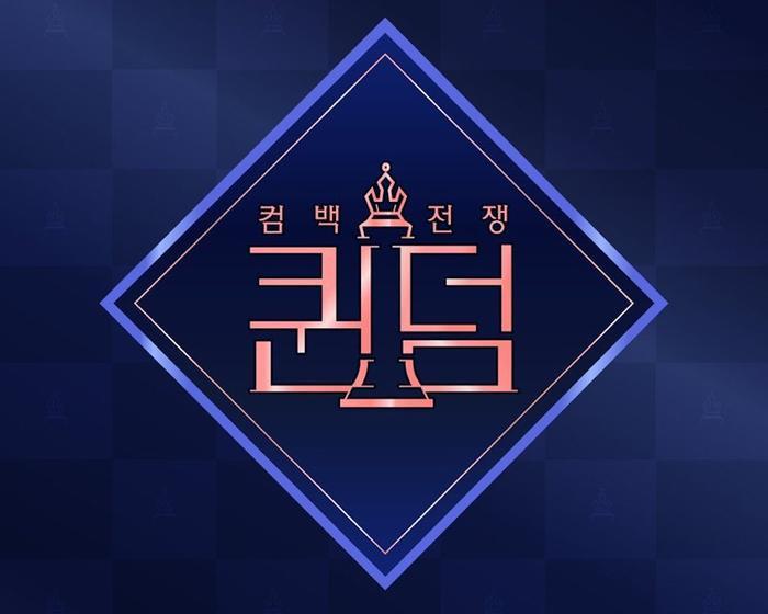 Phiên bản nam của Queendom dự kiến sẽ phát sóng vào cuối tháng 04/2020.
