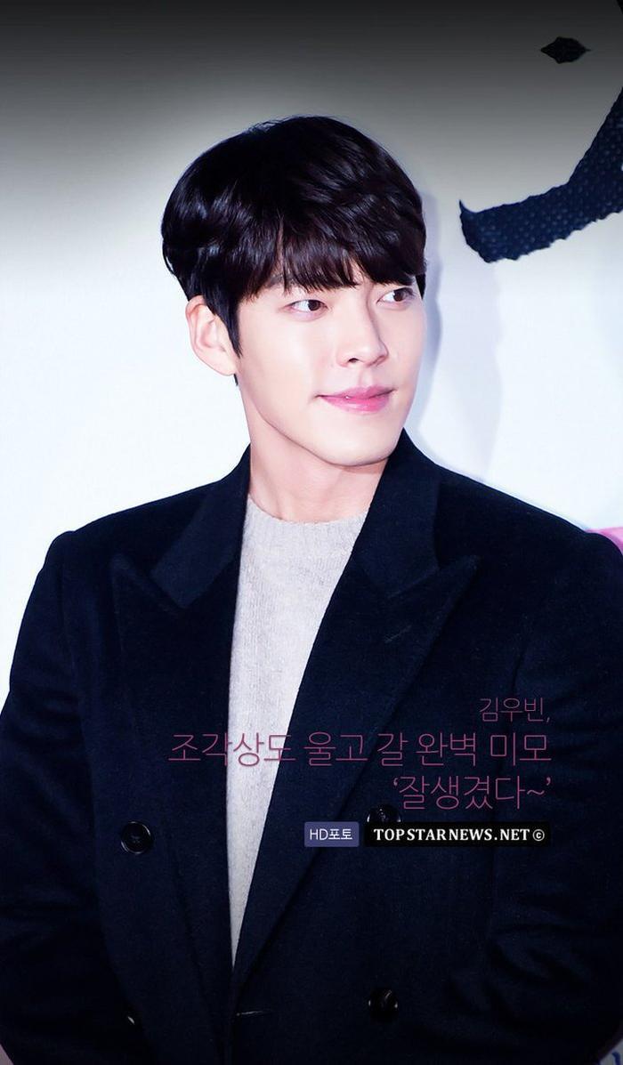 Công ty quản lý Shin Min Ah phủ nhận Kim Woo Bin nhiễm COVID-19 ảnh 5