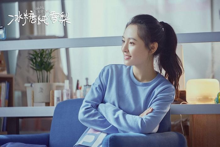 4 phim truyền hình Trung Quốc mới chiếu đang làm mưa làm gió trên màn ảnh nhỏ 2020 ảnh 8
