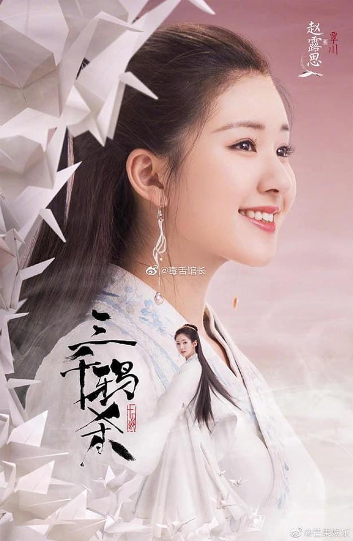 4 phim truyền hình Trung Quốc mới chiếu đang làm mưa làm gió trên màn ảnh nhỏ 2020 ảnh 1