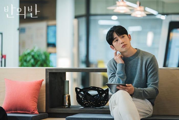 3 lý do nên xem A Piece of Your Mind của Jung Hae In  Chae Soo Bin vào tối nay ảnh 4