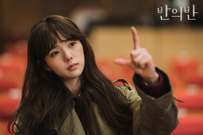 Chae Soo Bin.