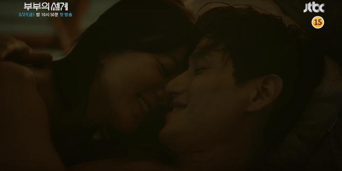 Thay thế khung giờ của Tầng lớp Itaewon là phim mới của Kim Hee Ae và Park Hae Joon bị gán mác 19+ ảnh 6