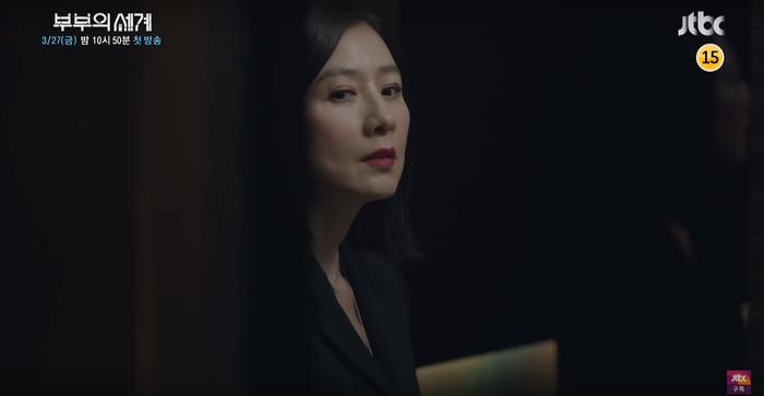 Thay thế khung giờ của Tầng lớp Itaewon là phim mới của Kim Hee Ae và Park Hae Joon bị gán mác 19+ ảnh 5