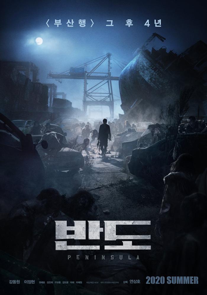 Bom tấn Train To Busan 2 phát hành hình ảnh đầu tiên củaKang Dong Wonvà tạo hình đáng sợ của zombie ảnh 3