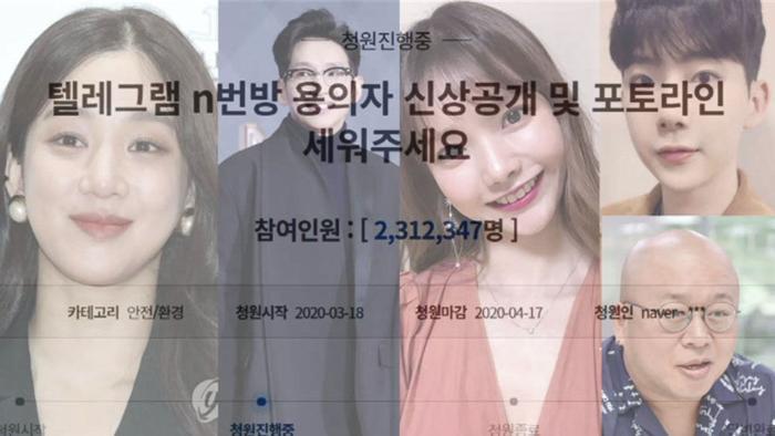 Nhiều nghệ sĩ lên án bao gồm: Jung Ryeo Won, Bong Tae Gyu, Ha Yeon Soo, Jo Kwon (2PM)…