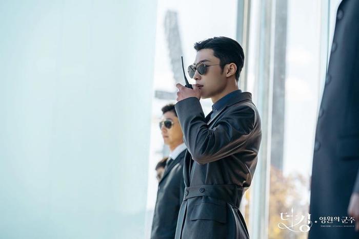 The King: Eternal Monarch của Lee Min Ho tung teaser mãn nhãn ảnh 8