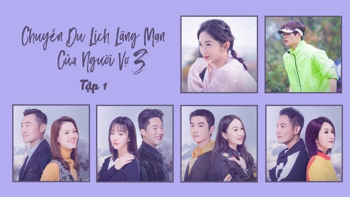 Netizen Trung hy vọng Triệu Lệ Dĩnh  Phùng Thiệu Phong tham gia show Chuyến du lịch lãng mạn của người vợ mùa 4 ảnh 0