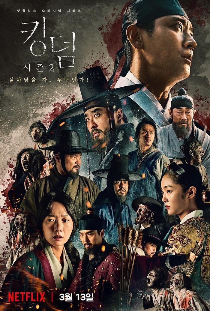 Xem phim Hàn Quốc nào sau khi Itaewon Class đã hết? ảnh 3