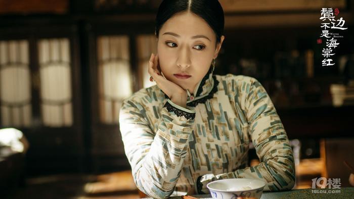 Ngoài Xa Thi Mạn, còn có 7 nữ diễn viên gây chú ý trong phim Bên tóc mai không phải hải đường hồng ảnh 15
