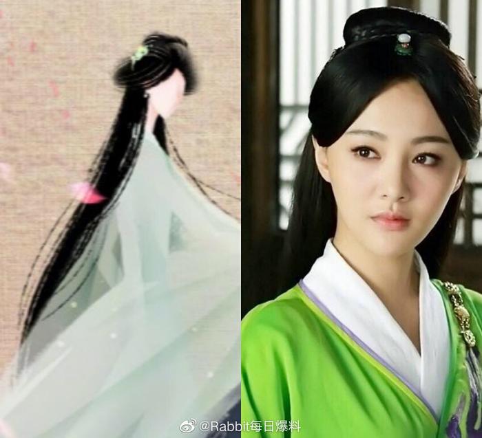 Xuân nhật yến tung poster, fan đoán diễn viên chính là Tiêu Chiến và Trịnh Sảng vì ảnh miêu tả quá giống! ảnh 2