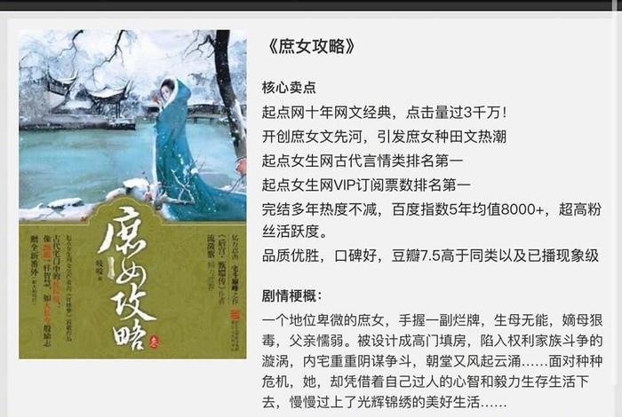 Tống Uy Long sẽ hợp tác cùng Dương Siêu Việt trong Cẩm Tâm Như Ngọc? ảnh 1