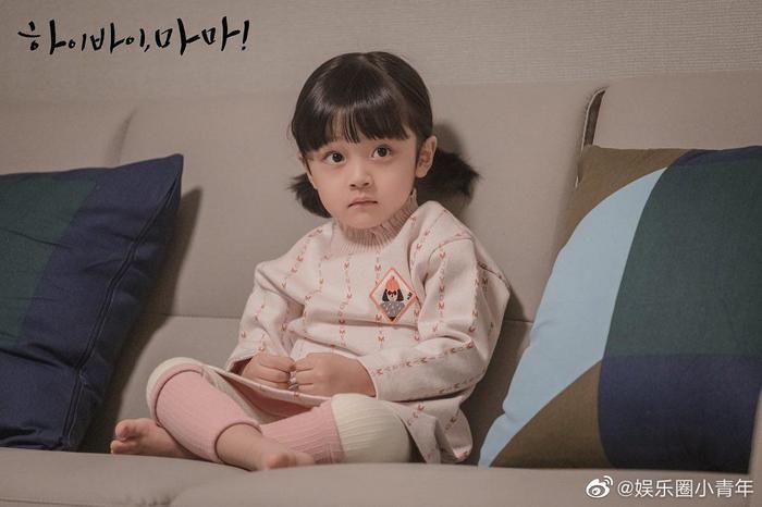 Nét đáng yêu của Seo Woo Jin được cư dân mạng ngợi khen hết lời