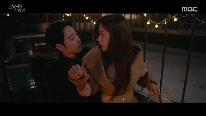Phim của L (Infinite) đạt rating khá thấp khi ra mắt Phim của Kim Dong Wook và Moon Ga Young dẫn đầu đài trung ương ảnh 2