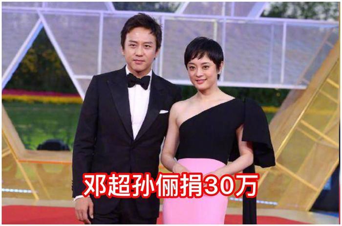 Hóa ra dân mạng Trung đã hiểu lầm Đặng Siêu  Tôn Lệ: Cặp đôi âm thầm từ thiện hơn chục tỷ đồng nhưng lại bị chỉ trích ảnh 1