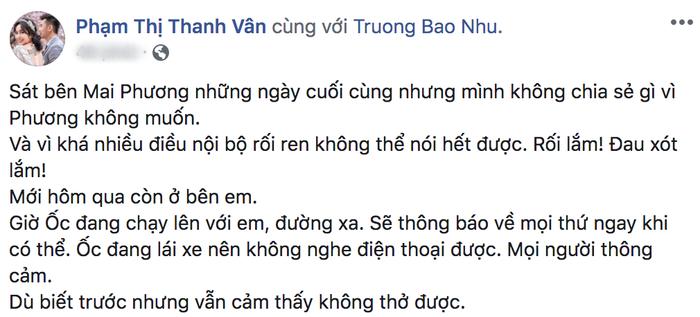 Ốc Thanh Vân bày tỏ sự đau xót trước thông tin đồng nghiệp qua đời, cô là người sát cánh cùng Mai Phương từ những ngày đầu tiên phát bệnh.