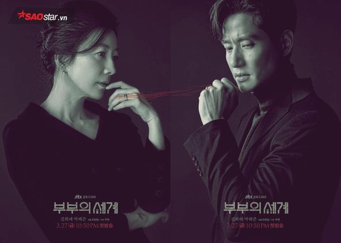 Rating phim gắn mác 18+ của Kim Hee Ae đè bẹp cả Hạ cánh nơi anh và Tầng lớp Itaewon ảnh 0