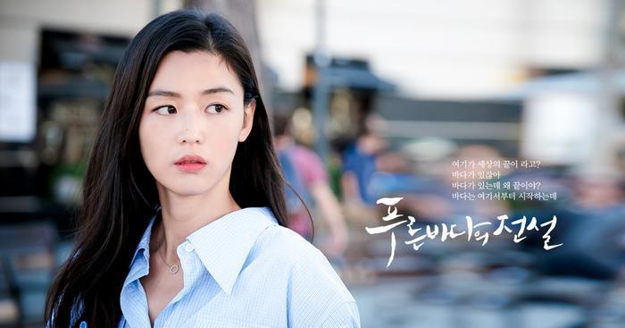 Phim của Jeon Ji Hyun  Park Seo Joon đầu tư hơn 616 tỷ đồng: Siêu phẩm sau Hậu duệ mặt trời, Mr. Sunshine ảnh 6