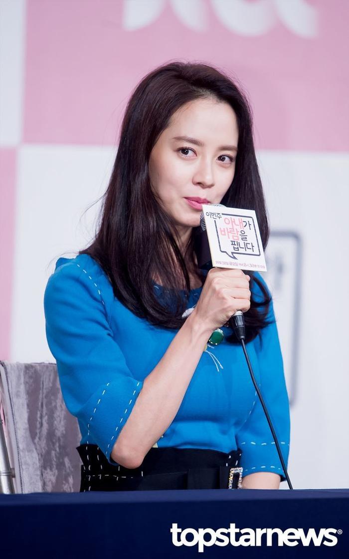 Mợ ngố Song Ji Hyo bị Knet tố là kẻ đầu gấu bắt nạt ở trường: Xinh nhưng không đẹp! ảnh 3