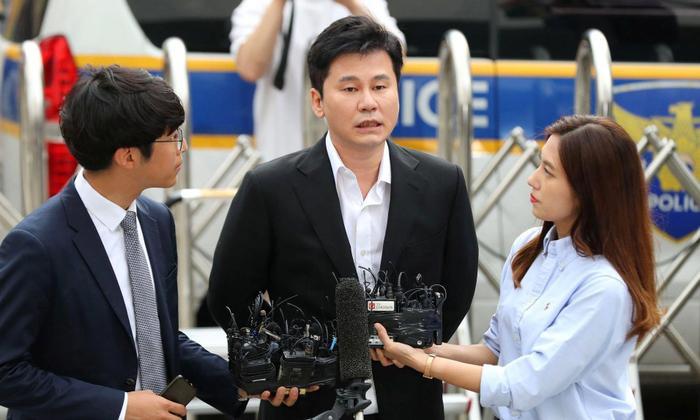 Vụ hối lộ có nghi ngờ liên quan đến Yang Hyun Suk