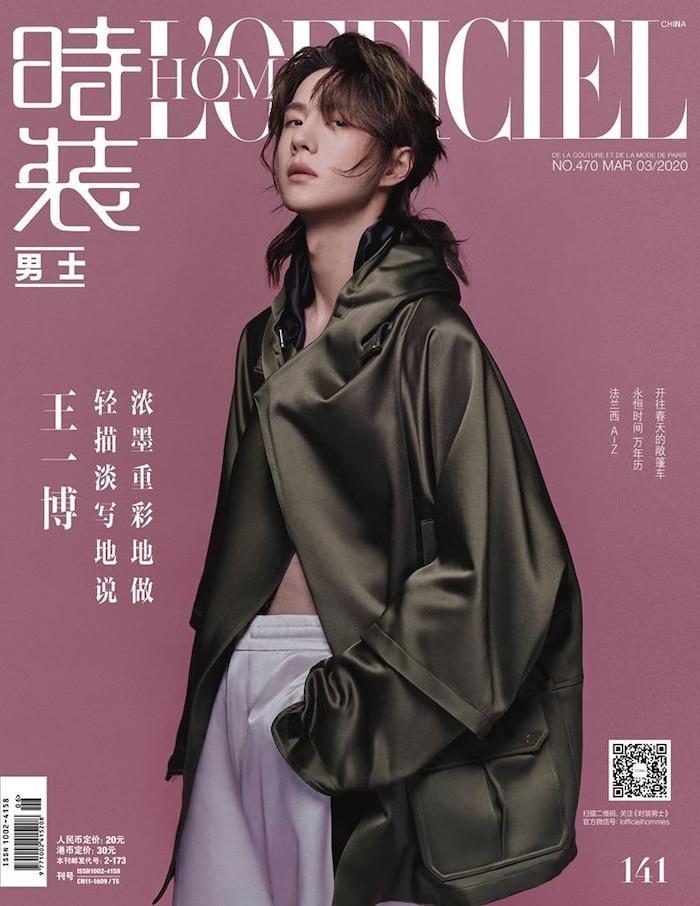 Vương Nhất Bác gây ấn tượng với doanh thu tạp chí, xứng danh lưu lượng hàng đầu ảnh 6
